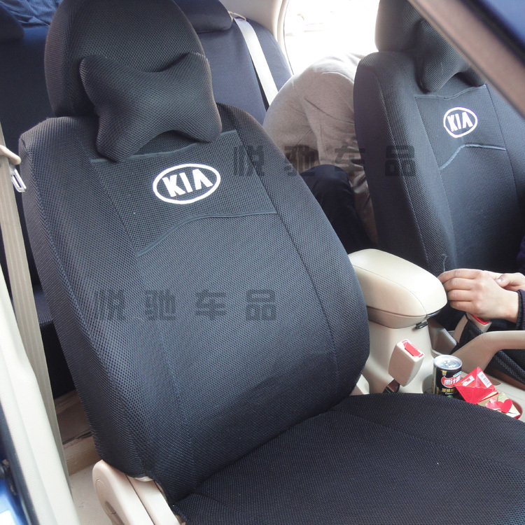 car seat covers kia optima. Black Bedroom Furniture Sets. Home Design Ideas