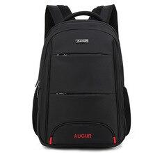 АВГУР Для мужчин рюкзак мешок плеча Высокое качество Оксфорд Водонепроницаемый рюкзак Школьные сумки для подростков Для женщин рюкзак для ноутбука