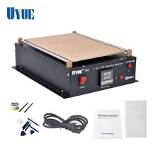 UYUE 968 14inch Build-in Dual Vacuum Pump LCD Separator Split Screen Repair Machine for iPad for Samsung Tablet PC lcd separator touch screen glass machine heating silicone plate to split separate digitzer touch screen for ipad iphone samsung
