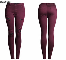 RenYvtil Denim Pants 2017 New Women Skinny Jeans with Ripped Hole Elastic Female Wine Jeans Casual Ladies Denim Pencil Pants