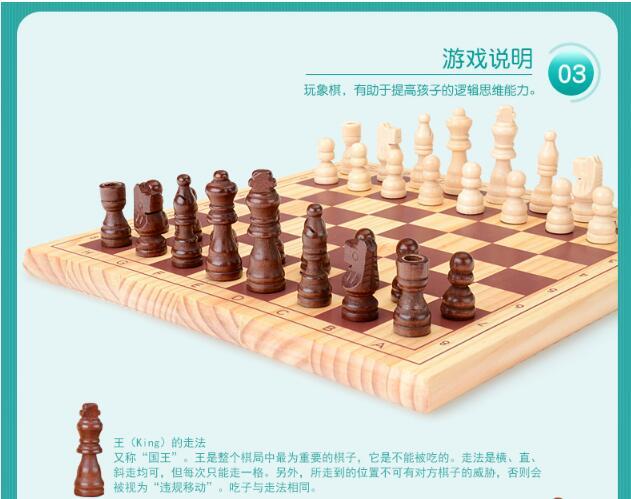 Échecs internationaux en bois et courants d'air jeu de famille d'échecs Parent-enfant jeu interactif jouets de peinture à l'eau saine pour bébé enfant - 4