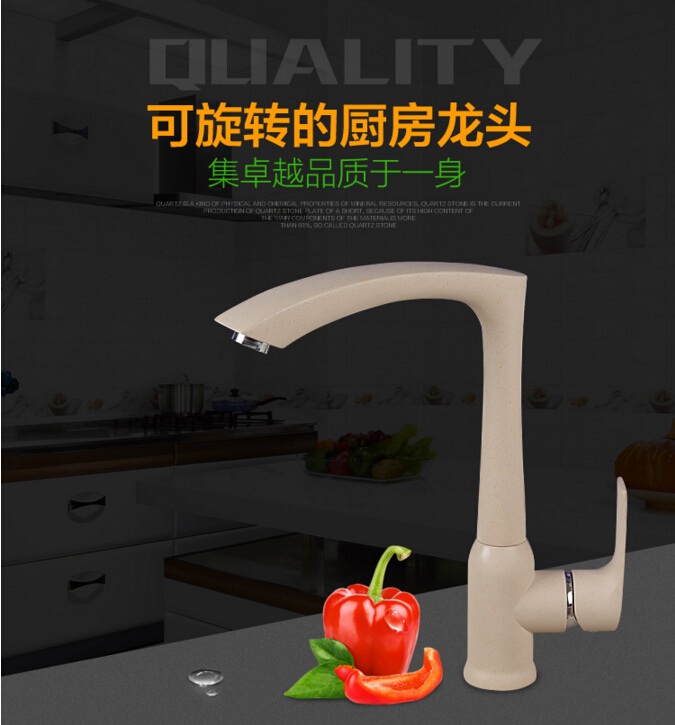 New arrival high quality brass high temperature panting single lever hot and cold pull out kitchen