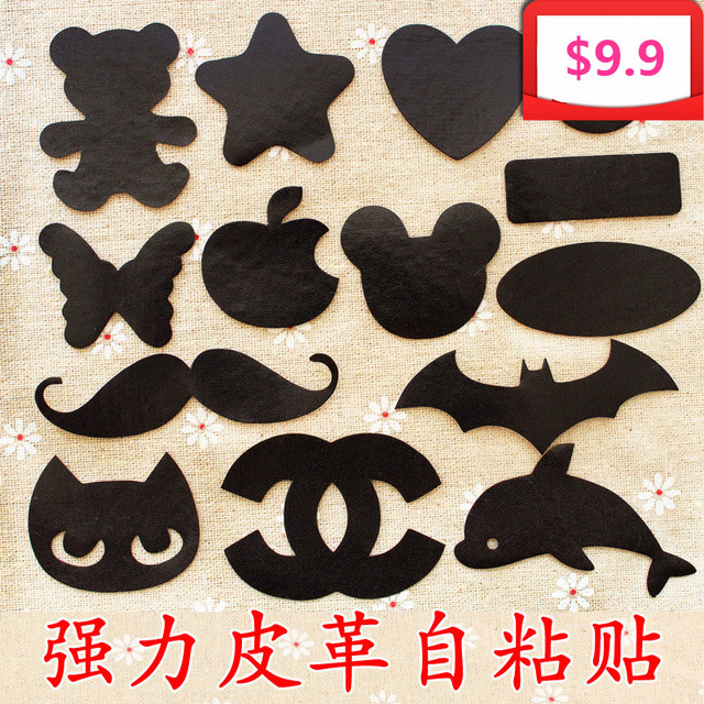 50 Psc Leather Sofa Patches Repair Leather Sticker Patch Self Adhesive For  Sofa Seat Chair