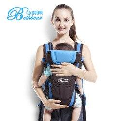 Beth Bear 1-30 months multifunctional 4 colors toddler sling baby carrier kangaroo for babies bag baby wrap newborn kanguru