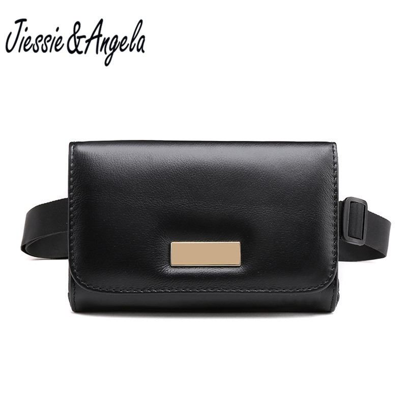 Jiessie&Angela Genuine/Real Leather Waist Bag Luxury Belt Bag Female Black Fanny Pack For Women Waist Pack Leather Pouch Bags