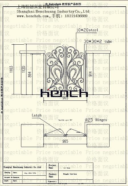 Континентальный железные ворота классический дизайн ash163-8