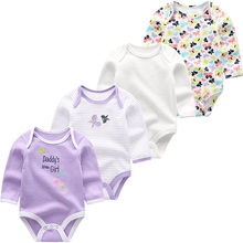 Set of 4 Colorful Once Piece Pajamas for Babies