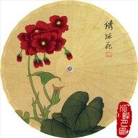 Dark Beige Color Lover Story Oil Paper Umbrella Large Flower Blossom Paper Parasol Japanese Wedding Decor Hanging Paper Umbrella