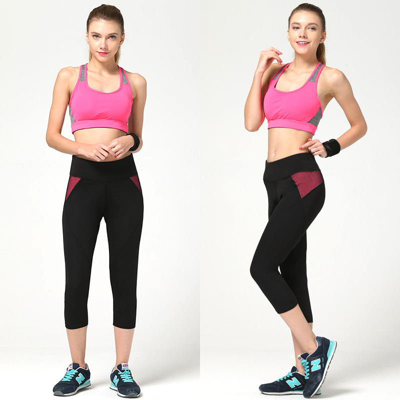 Online Buy Wholesale Girls Gym Wear From China Girls Gym -7894