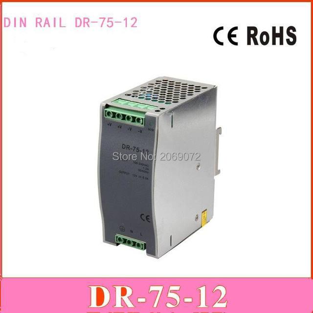 (DR-75-12) 75W 12V switch power source (85-264VAC input) 75W 12vdc din rail power supply free shipping