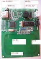 RFID RF card reader / development board RC531, USB communication