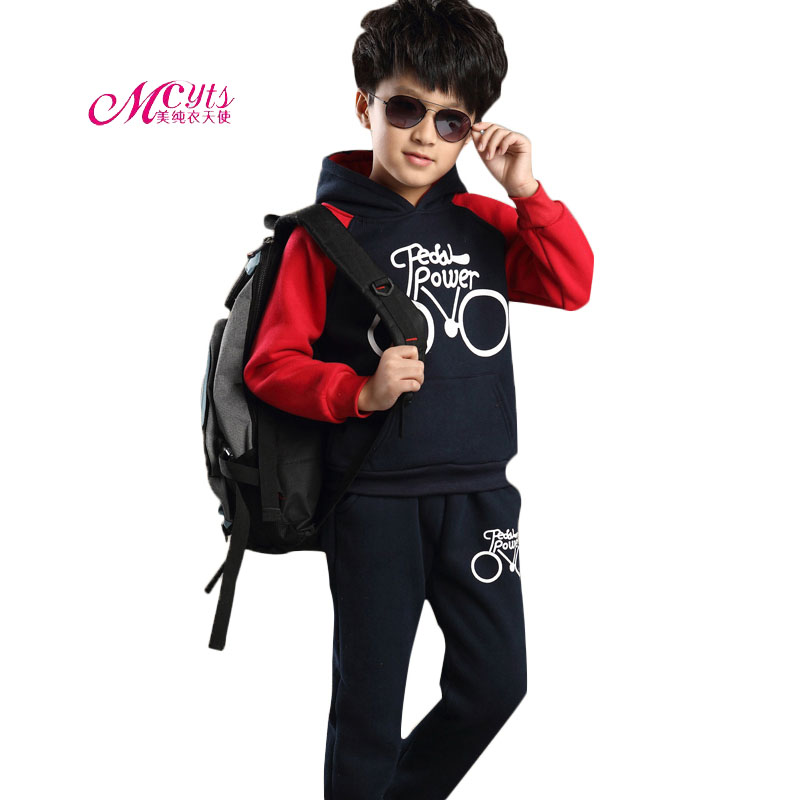 Children Spring Fall Tracksuit Clothing Boys Girls Long Sleeve Hooded Sport Suit Kids Sportswear Clothes Sets 4 6 8 10 12 Years