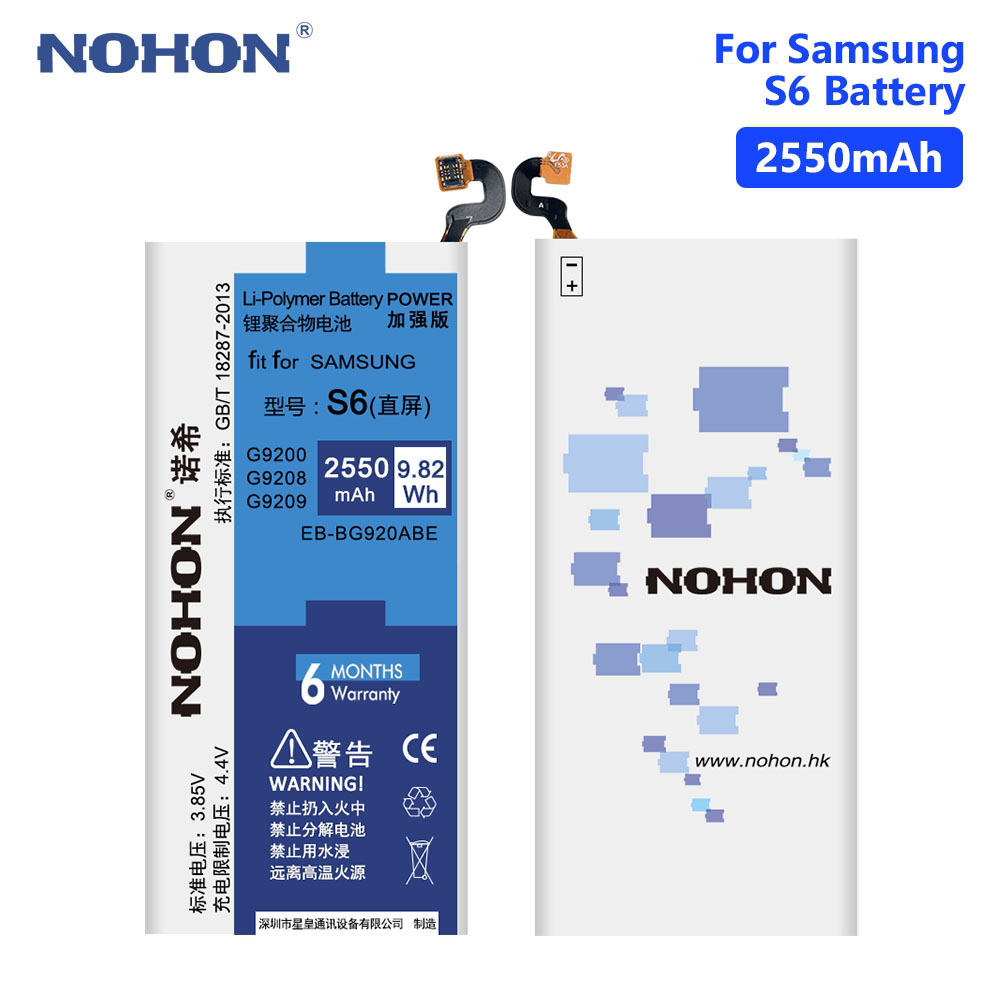 NOHON S6  2550mAh Lithium Rechargeable Phone Battery For Samsung Galaxy SM-G9200 G9208 G9209 G920A EB-BG920ABEBatteries