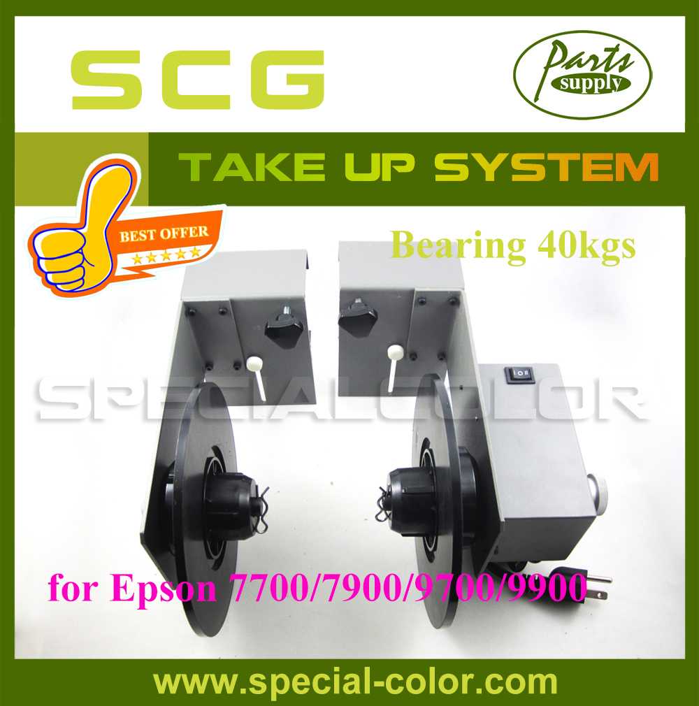 Factory Direct! Bearing weight 40kgs Automatic Media Roller Take Up Device for Epson 9700/7700 with Best Offer