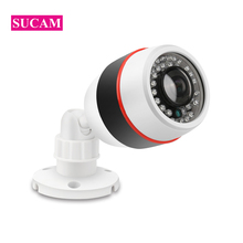 SUCAM Waterproof H.265 4MP IP Camera Fisheye Wide Angle Panoramic Bullet White ONVIF CCTV IP-Cameras Motion Detection 25M IR dahua ip camera ipc hfw4433m i2 support onvif 4mp 80m ir range h 265 smart detection ip67 bullet camera with bracket ds 1292zj