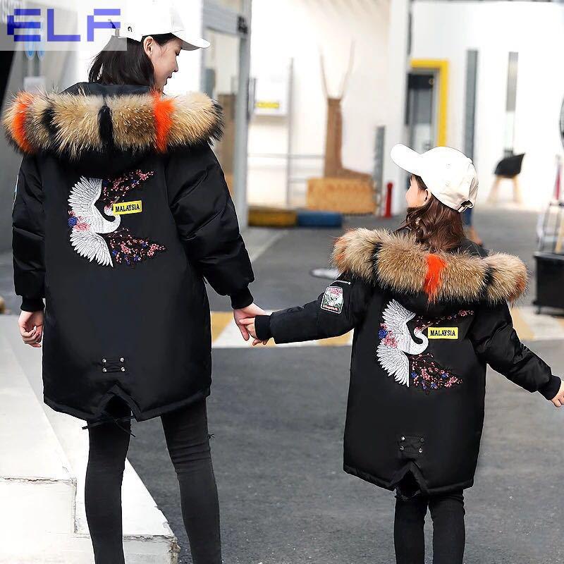 Winter Jacket For Girls Korean Popular Girls Down Coats Girl Winter Fur Collar Girls Winter Coat Children's Parkas цена 2017
