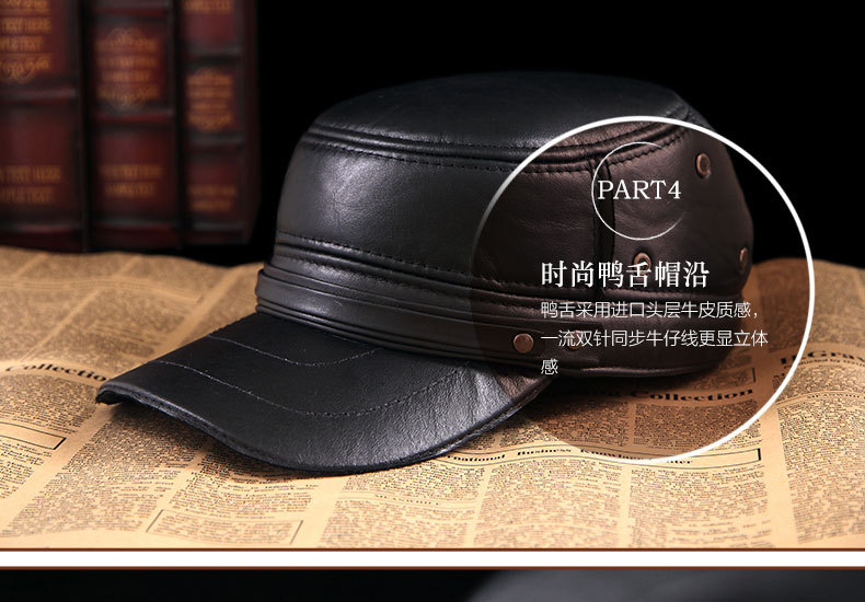 Men\'s Leather Hat - warm winter baseball cap - Korean fashion outdoor peaked cap _12