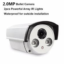 Aluminum Metal Waterproof Outdoor Bullet IP Camera 960P 1080P 3MP/4MP Security Camera CCTV 2PCS ARRAY LED Board ONVIF IP Camera