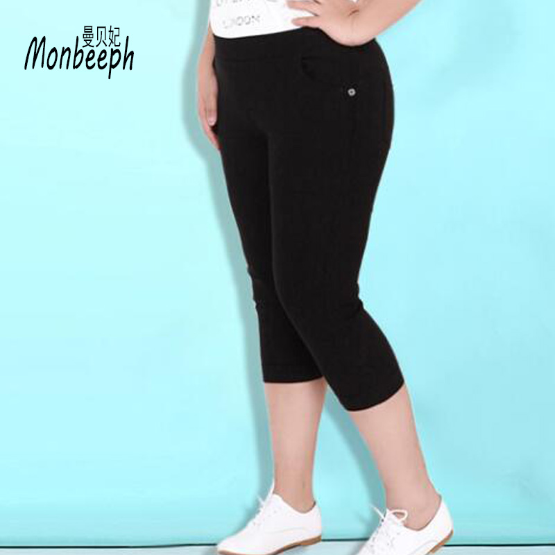 Monbeeph Brand new Fashion Big size 2XL-6XL Women black blue red Pants High waist Fat MM Pencil Pants Clothes For Female capris Брюки