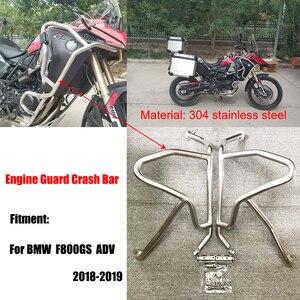 Image 1 - Motosiklet Paslanmaz Çelik Tampon Motor Crash Barlar Uzatma Koruyucu Koruyucu Için BMW F 800 GS Macera 2018 2019 F800GS ADV