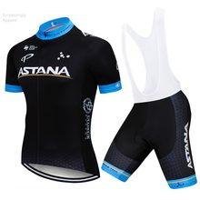 2018 UCI TEAM ASTANA Cycling Jersey Bike Short Suit Ropa Ciclismo Mens  Summer Pro Bicycle Sportswear 6e1553150
