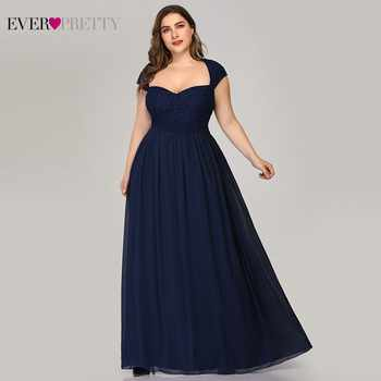 Plus Size Lace Bridesmaid Dresses Ever Pretty A-Line Sweetheart Beaded Navy Blue Elegant Wedding Guest Dresses Vestido Madrinha - DISCOUNT ITEM  35% OFF All Category