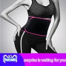 Women And Men Adjustable Elstiac Waist Support Belt Neoprene Faja Lumbar Back Sweat Belt Fitness Belt