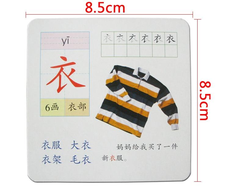 5 տուփ / սահմանել 405PCS Չինական նիշերի - Գրքեր - Լուսանկար 2