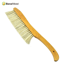 BENEFITBEE Horse Hair Bee Brushes Beekeeping Tools Three Rows Beehive Brush Apiculture Equipment Wood Handle New