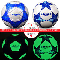 Size 4 Hot Patching adicolor Football Night Light Noctilucent Soccer Ball Children Game Train Balls Children Kids Glowing Soccer