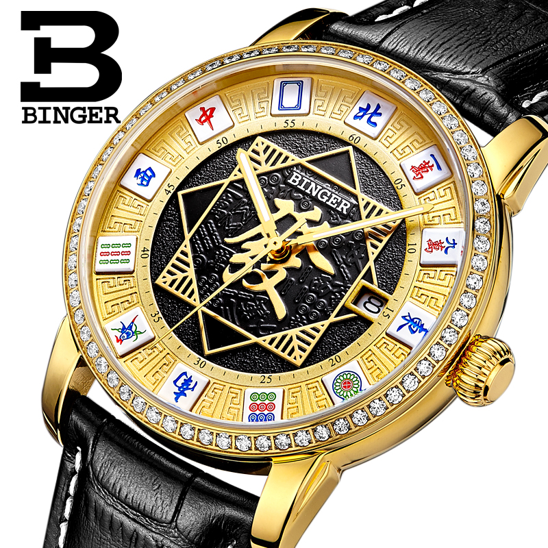 Switzerland BINGER Mens Watches Brand Luxury Watch Automatic Mechanical Men Watch Sapphire Wrist Watch Male reloj hombre B5055-3