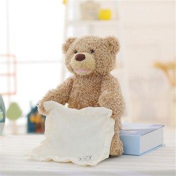 Urso/Elefante Peek a Boo 1
