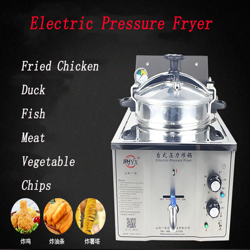free ship 16L Stainless Steel Commercial Cooking Fried Chicken Duck Fish Meat Vegetable Chips Electric Pressure Fryer MDXZ-16 new automatic stainless steel commercial vegetable