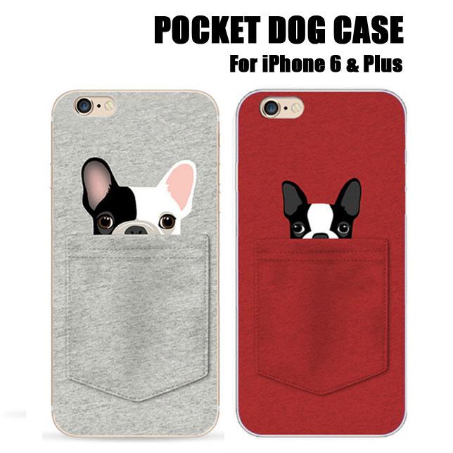half off efc4c 6af3e US $1.99  Sale Case For iPhone 6s 6 Cover Pocket Dog & Cat Soft TPU Fundas  Mobile Phone Cases Back Cover For iPhone 6 6s Plus Cover Case on ...