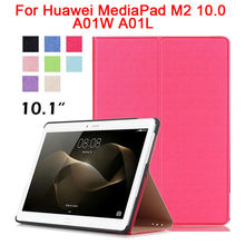 For Huawei MediaPad M2 10.0 M2-A01W M2-A01L A01W A01L 10.1 Inch PU Leather Tablet Cases Cover Magnetic Stand Shockproof Fundas
