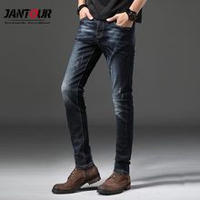 2018 new Autumn winter Denim Jeans Mens Slim Casual skinny Slim Jean Male Stretch Straight cotton Long Trousers Jeans for Men(China)