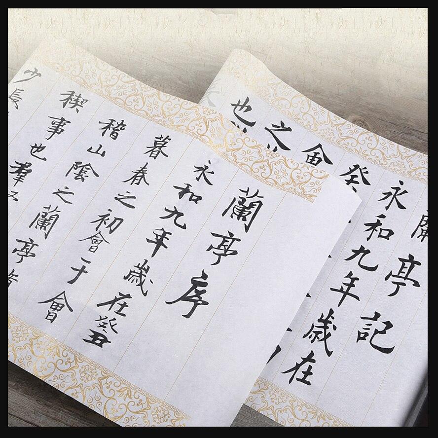 Chinese Copybook Rice paper Roll of Lan Ting Xu Wang xizhi calligraphy copybook water hick rice paperChinese Copybook Rice paper Roll of Lan Ting Xu Wang xizhi calligraphy copybook water hick rice paper
