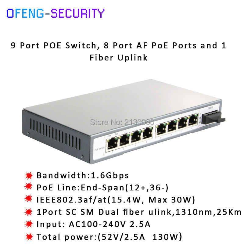 9-Port 10/100M POE Switch, 8Port POE, 1Port Fiber, Single-mode Dual fiber, SC, IEEE 802.3af/at, PoE output 15.4W Budget 130W