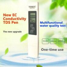 Измеритель PH тест качества воды ручка проводимость метр тест удобрения концентрации питательных растворов гидропонный тестер TDS метр