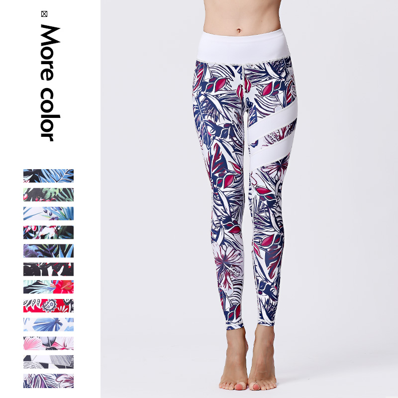 New Women Printed Yoga Pants Leaves Floral High Waist Running Fitness Leggings Tights Elastic Quick Dry Sports Pants Trousers