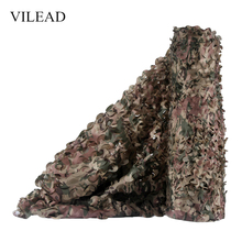 VILEAD New Simple 1.5x4m Maple CP Digital Camouflage Nets Camo Netting without Edge Binding Sun Shelter Car Cover 150D Oxford