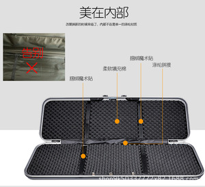 Image 4 - New ABS Shell Adjustable Fishing Bag Fishing Equipment Rod Bag Tactical Bag Folding Box Case With Coded Lock Waterproof