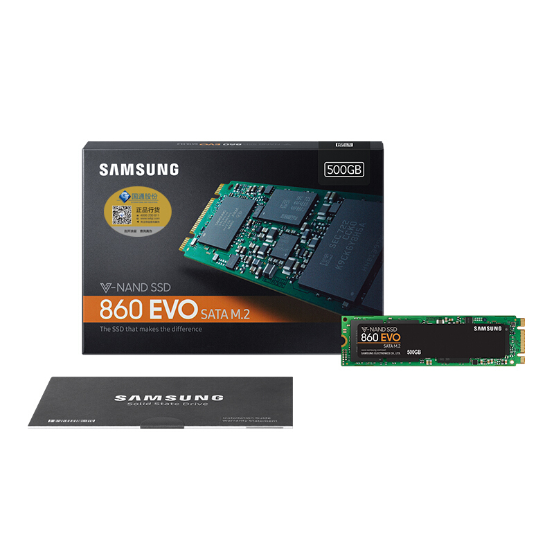 SAMSUNG 860 EVO M.2 500G 2.5 PC computer Desktop Laptop M.2 HD SSD Internal Solid State Drives_MZ-N6E500BW