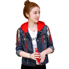 2019 New Women's Denim Jackets Vintage Casual Single Breasted Detachable Hooded
