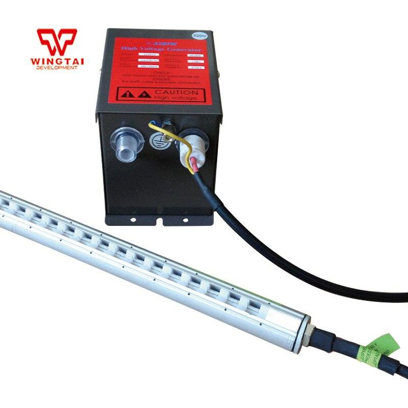 900 мм * 960 мм антистатические и антипылевые ионные палочки с высоковольтным трансформатором антистатические ионные стержни