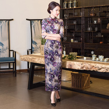 Traditional Chinese Velvet Dress Womens Long Cheongsam With ining Size M to 3XL