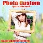 Huacan Photo Custom ...