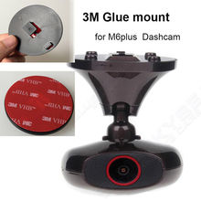 Free shipping 1x3M Car Double Glue Adhesive Mount Holder For Ddpai M6 Plus font b Dashcam