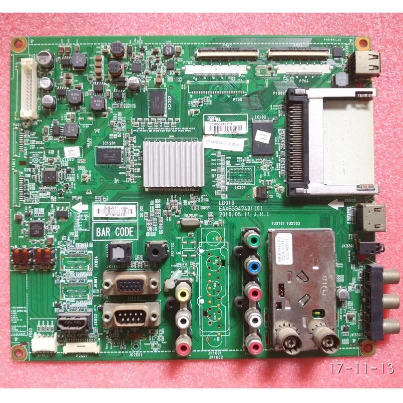 FLASH SALE] 42LD650 CC 47LD650 CC Motherboard Plate