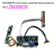 For LTM220MT05 computer LCD monitor 22″ 30 pins LVDS 2-lamp CCFL 60Hz 1680*1050 M.NT68676 display controller driver board kit